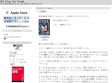 404 Blog Not Found:広角機動隊の画像