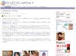 bricklife.weblog.*: 売れる「乳」パッケージの謎の画像