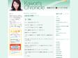 眞鍋かをりのここだけの話 powered by ココログ: ご報告の画像