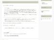 Hatena::Diary::Code-404の画像