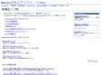 AWS関連リンク集の画像