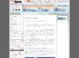 ITmediaニュース:「はてな」という変な会社 (1/2)の画像