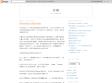 豬欄: 香港播客發展